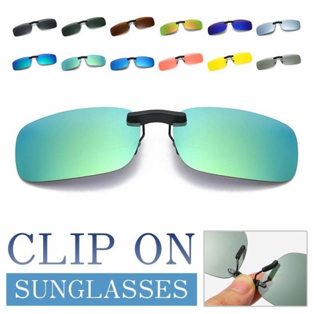 クリップオン サングラス キャップ 釣り メンズ 偏光 UVカット クリップ 偏光サングラス 跳ね上げ式レンズ 調光 レディース ミラー