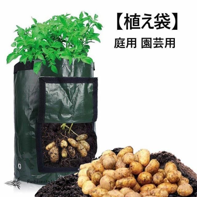植え袋 プランター フェルト 丸い布鉢 不織布植木鉢 栽培バッグ じゃがいも用 栽培 バッグ ガーデン栽培袋 園芸ガーデン 植物育成