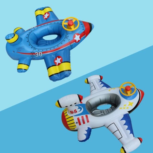 浮き輪 幼児用 足入れ式 座付き ベビー用浮き輪 飛行機の形 ベビーボート 子供用 うきわ キッズ フロート 水遊び 浮き具 プール 可愛い