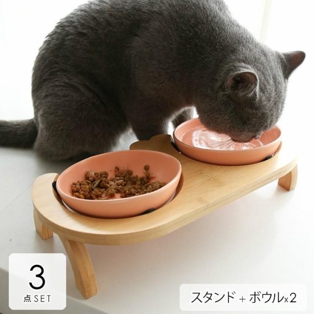 ペット用品 ペットグッズ 食器 餌入れ 水入れ ごはん お皿 ボウル スタンド セット 傾斜 食べやすい 飲みやすい ピンク ブルー ホワイト