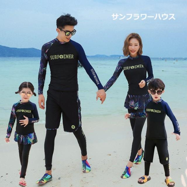水着 レディース フィットネス水着 メンズ 体型カバー 脚 セパレート セット カップル キッズ 子供 親子 家族 日焼け防止 UVカット 紫外
