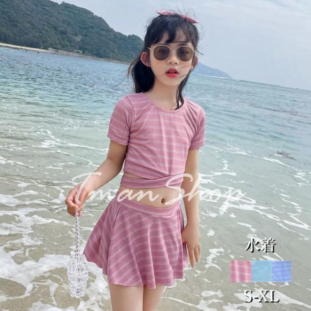 子供 水着 女の子 キッズ セパレート ワンピース 上下セット スカートセット 可愛い ジュニア スイムウェア 水泳 みずぎ ビーチ 海 温泉