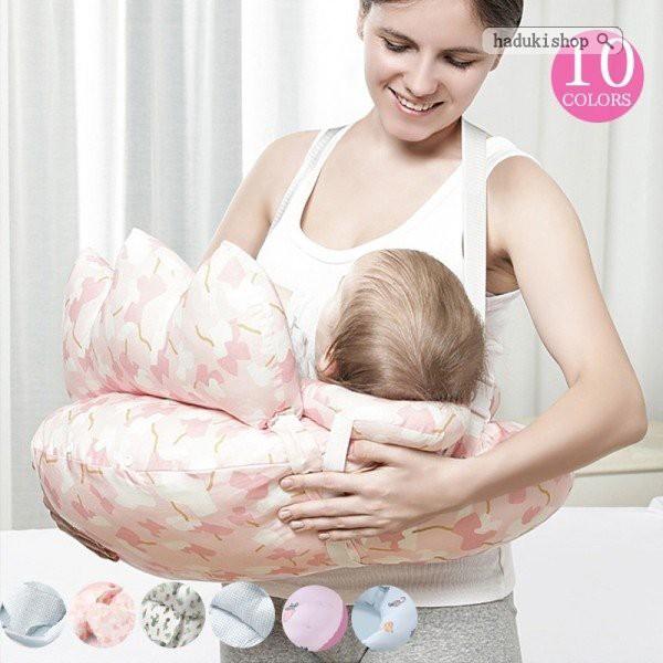 授乳クッション 抱き枕 無添加 妊婦 マタニティ ママ?洗える?腰痛対策 赤ちゃん ベビー?出産準備 快適 安全 ゆったり 抗菌 柔らかい 人体