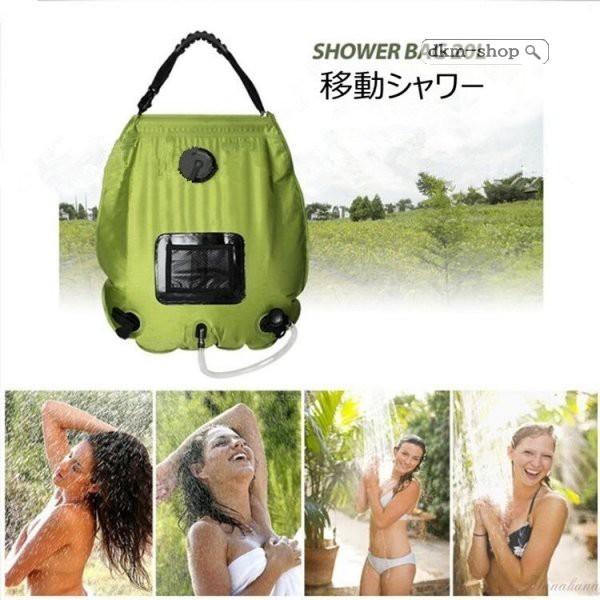 簡易シャワー アウトドアシャワー 20L ソーラーシャワー 太陽熱 アウトドア ポータブルシャワー 高級キャンプのシャワー袋 熱湯温度45°C