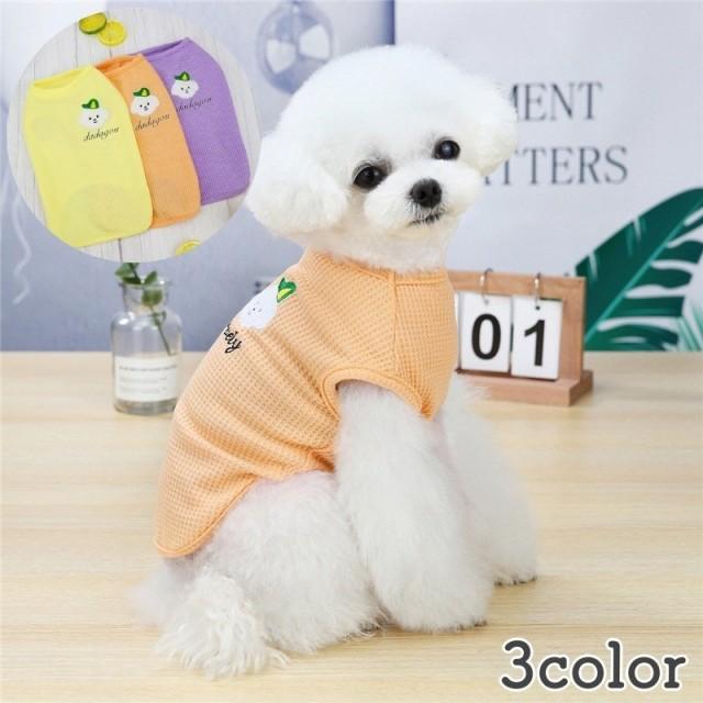 ペットウェア タンクトップ 犬用 猫用 洋服 ドッグウェア キャットウェア 袖なし 英字ロゴ おしゃれ かわいい お散歩 お出かけ 普段使い