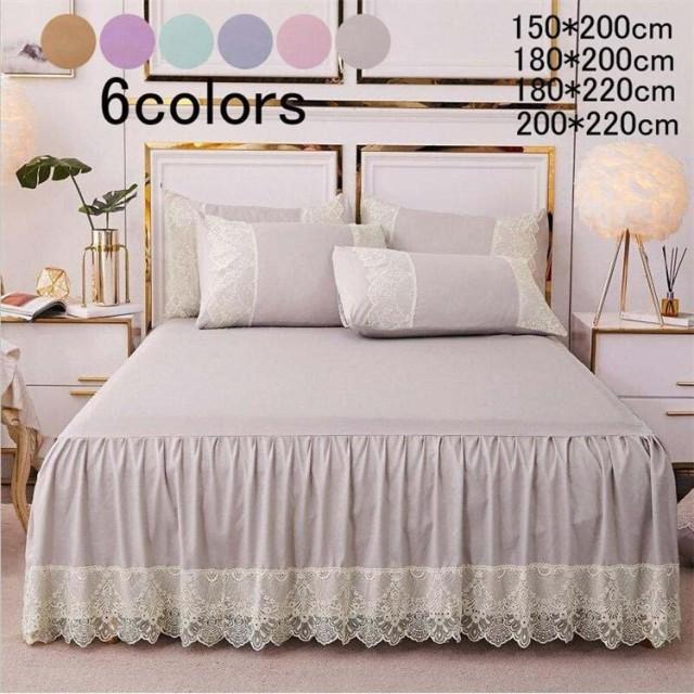 ベッドスカート レース 姫系 柔らかい ベッド用品 寝具 可愛い 枕カバー シーツカバー ベッドカバー 無地 北欧風 四季通用 ベッドスプレ