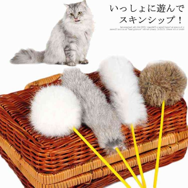 猫 おもちゃ 猫じゃらし ねこじゃらし 猫のおもちゃ