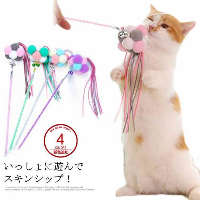 猫のおもちゃ 猫じゃらし ねこじゃらし 猫 おもちゃ