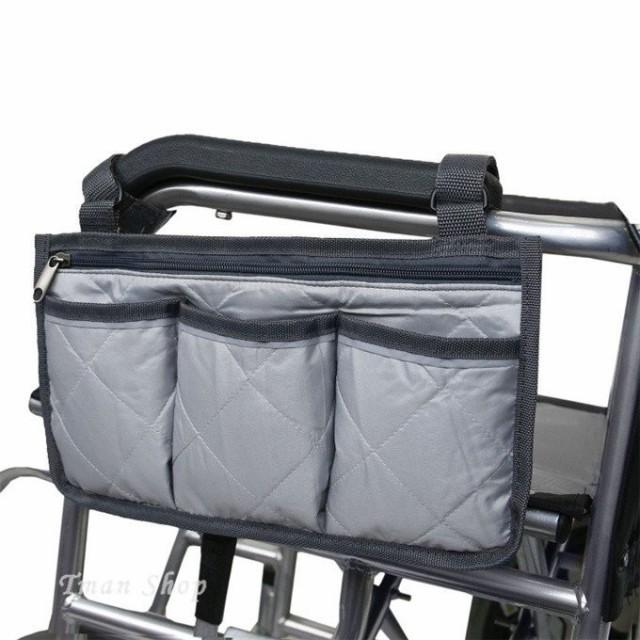 車椅子サイド収納袋 アームレストポーチ 車椅子アクセサリ 小物収納 多機能 軽量 サイド収納ポケット 障害者 高齢者 歩行器収納バッグ 汎