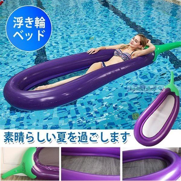 浮き輪 アクアラウンジ 空気入れ フロート チェア フロートボート 超長い 折り畳める プール 海水浴 大人 親子 水遊び 水上ハンモック か