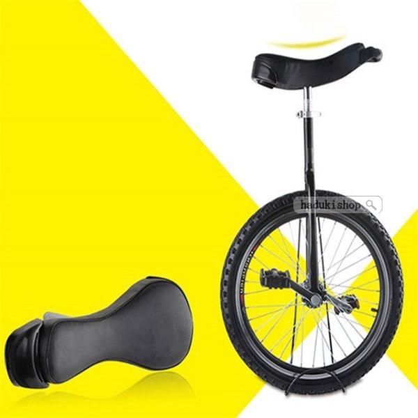 子ども用 一輪車 16インチ 空気入れ付き 組み立て式 大人用 子供のスタント一輪車 組み立て式 競技用 バランス向上 子供用 学生