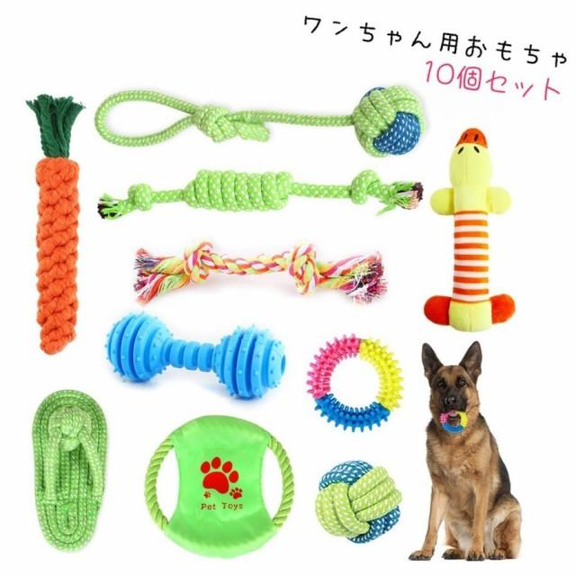 ペットトイ 10個セット 犬用おもちゃ ペット用おもちゃ イヌ ペットグッズ ペット用品 ぬいぐるみ ダンベル型 ボール 綱 ロープ ラバート