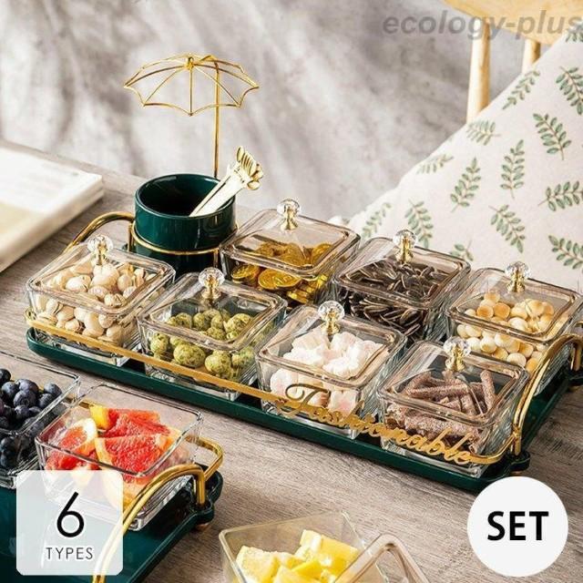母の日 プレゼント 食器 キッチン雑貨 カトラリー お皿 プレート ギフト プレゼント セットアイテム ボウル カトラリースタンド ボルダー