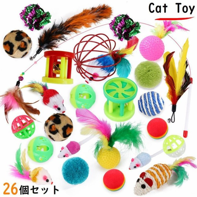 猫用おもちゃ 26個セット ペット用品 玩具 オモチャ トイ 運動不足解消 ストレス解消 一人遊び 猫じゃらし 爪とぎ ネズミ TOY 釣り竿型ね