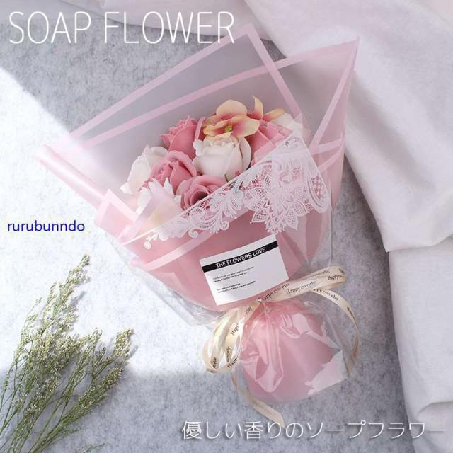 ソープフラワープレゼントsoapflowerバラと季節の花束BOX石鹸お誕生日結婚式花束母の日ギフト贈答用贈り物ギフト業 入学 卒園 義理 お返