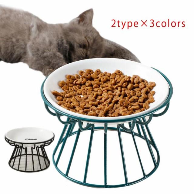 犬 猫 ペット 食器 陶器 フードボウル スタンド ペット食器台 脚付 ダイニングテーブル 水入れ 餌入れ ごはん皿 ご飯台 セラミック 取り