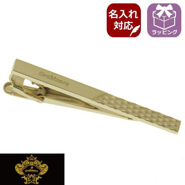送料無料 Orobianco オロビアンコ タイピン ネクタイピン ゴールド ORT161A ブランド
