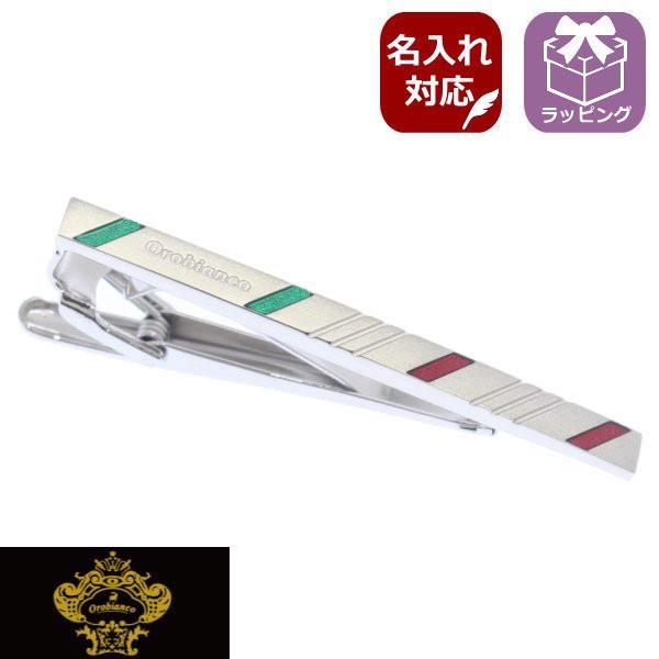 送料無料 Orobianco オロビアンコ タイピン ネクタイピン イタリアンカラー ORT167A ブランド