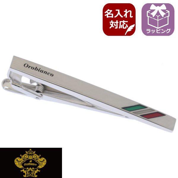 送料無料 Orobianco オロビアンコ タイピン ネクタイピン イタリアンカラー ORT5015A ブランド
