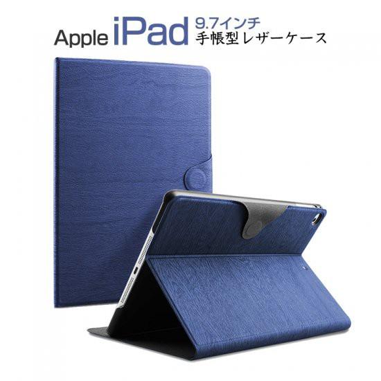 iPad 9.7インチ ケース/カバー 2017/2018 手帳型 レザー 薄型 スリム アイパッド 手帳型カバー プロテクター ブックカバー おすすめ お