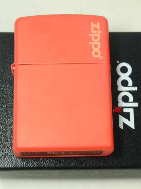 Zippo オレンジマット(みかん無地)ジッポーロゴ