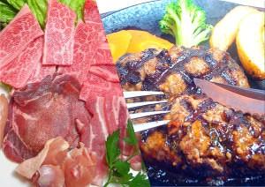 網焼きハンバーグ100g×2個&バラエティー焼肉セット【送料無料】/赤字/バーべQ/スタミナ