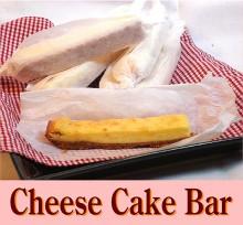 絶賛!だんらんや手作りチーズケーキバー12本入 スイーツ/誕生日/周年祭