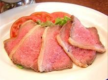 だんらんや 手づくり ローストビーフ (400g) 自然素材/牛肉/手作り/父の日/お中元 ギフト/