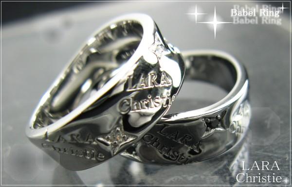 注目のブランド Rings 指輪