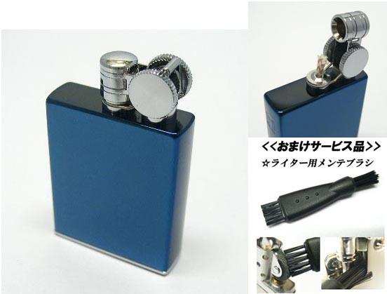 送料140円〜Marvelous(マーベラス)TYPE-B(ブルーチタン)フリント式オイルライター(おまけ付き)