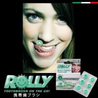 ROLLY ローリーブラッシュ 5箱セット(CY): 舌の上で転がすだけの使い捨て携帯歯ブラシ!