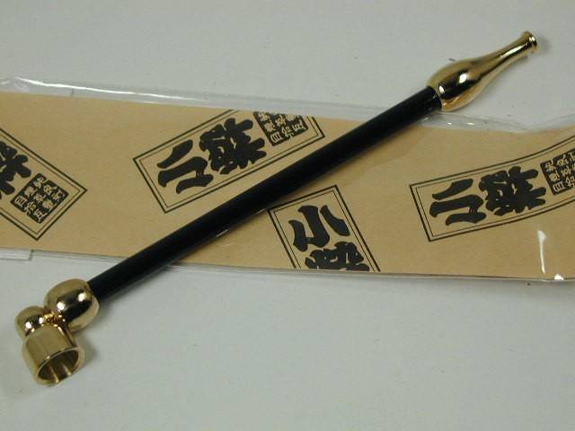 日本製きせる 小粋 こいき煙管 キセル/ブラック黒122mm新品★きせる小物