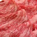 国産牛肉 黒毛和牛 A5クラス 肩ロース すきやき用 500g 冷蔵品 業務用【送料無料】