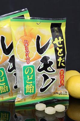 さわやかキャンディー「せとだレモンのど飴」ハチミツ入り 90g×5袋 /瀬戸田産レモン使用/