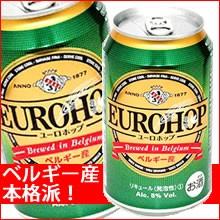 激安!ビールの本場ベルギー産の第三ビール ユーロホップ 330ml 24缶入り/ベルギー産/輸入ビール