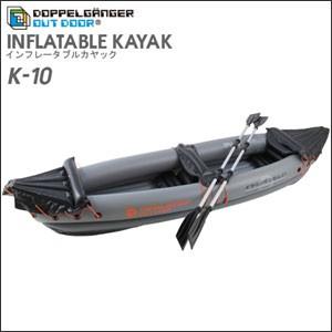 ビーズ インフレータブルカヤック K-10