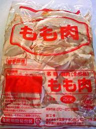国産鶏肉 詰め合わせセット モモ肉 ムネ肉 手羽先 手羽元 ささみ 各1kg