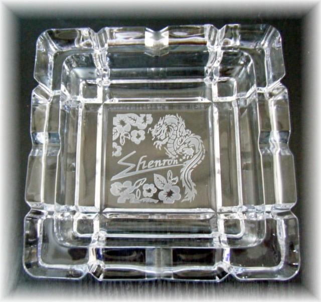 限定・名入れ彫刻【龍=シェンロン・ガラス灰皿】誕生日プレゼント・父の日・贈呈品