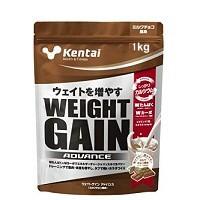 ウエイトゲイン アドバンス ミルクチョコ風味 1kg 【Kentai(ケンタイ)/健康体力研究所】