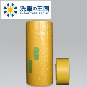 3Mマスキングテープ24mm5巻入 // 養生テープ ポリッシャー バフ スポンジバフ プロ用 車用 コンパウンド 研磨剤 キズ除去 磨き 洗車用品