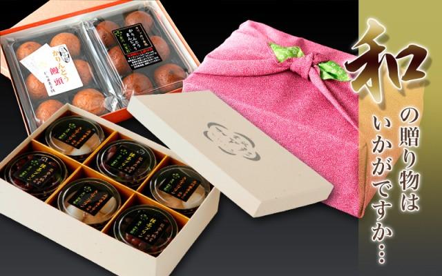 お歳暮 [選べる かりんとう饅頭 12個 加賀プリン6個の風呂敷包みセット♪] cool スイーツ ギフト 内祝い プレゼント