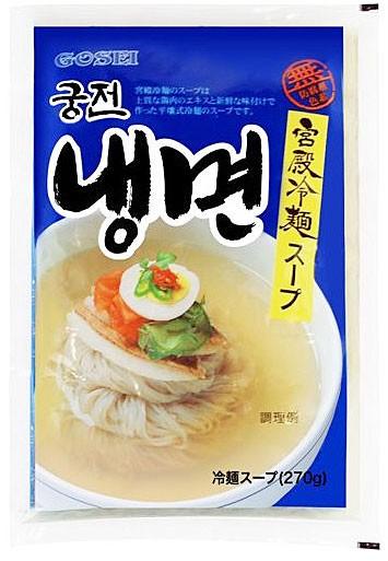 韓国 宮殿水冷麺 スープ (270g)★韓国食品市場★韓国食材/ 韓国料理/ 冷麺/ インスタントスープ