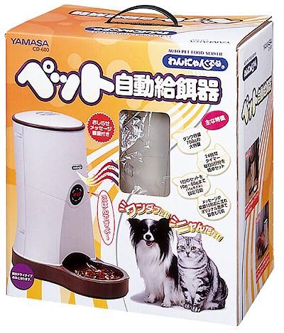 お知らせメッセージ機能つき!わんにゃんぐるめ ペット自動給餌器 CD-600 送料無料 ペット えさ 猫 犬 留守 タイマー ドライタイプ