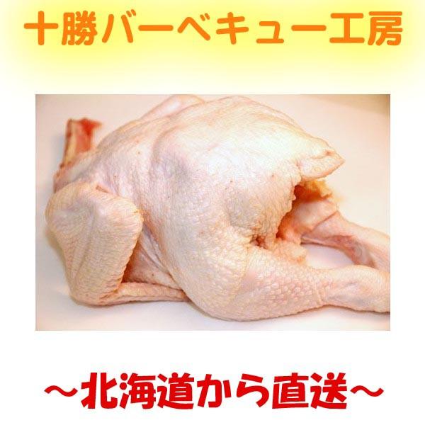 業務用!国産鶏 1羽 約1kg