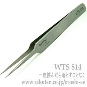 高級ツィーザー ピンセット WTS814