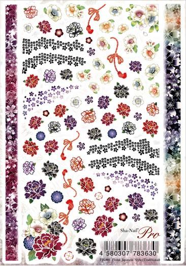 写ネイル ★和柄・和の花 トラディショナルな着物柄!優美な伝統色の花モチーフで和ネイルに!振袖みたいなネイルシール♪
