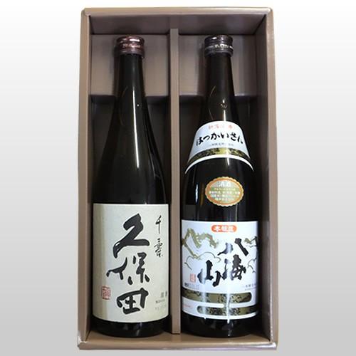 新潟銘酒 飲み比べ 720ml×2本セット【久保田 千寿、八海山 本醸造】 父の日