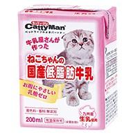 【ドギーマンハヤシ】ねこちゃんの国産低脂肪牛乳 200mlx24個(ケース販売)