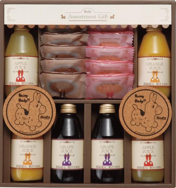 ロディジュース&クッキーセット/お菓子/洋菓子/ドリンク/お土産/プレゼント/スイーツ/お中元/母の日/敬老の日/父の日