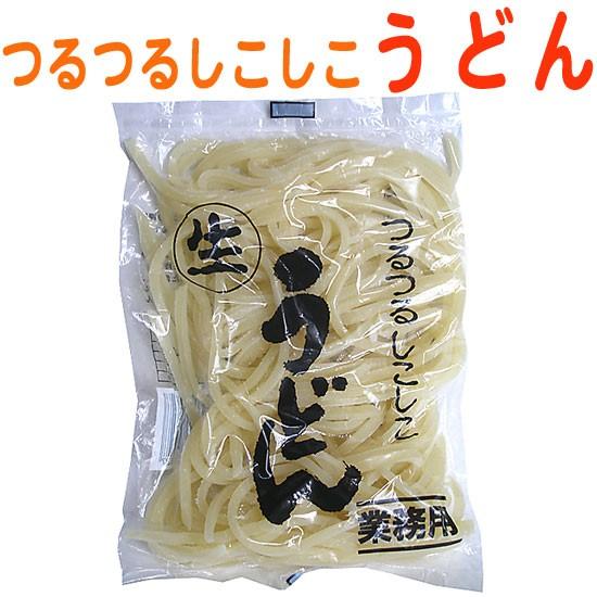 アオキ うどん(200g)★韓国食品市場★韓国食材/ 韓国料理/ 韓国麺類/ 冷麺/ 麺